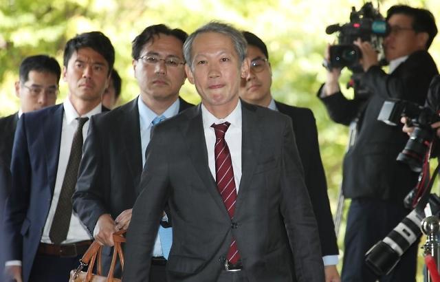 韩日举行外交部司局级磋商