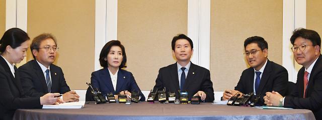 여야, 사법개혁 3+3회동...공수처·검경수사권 이견