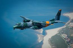 .Airbus presents C295 MPA as excellent solution for surveillance requirements in S. Korea.