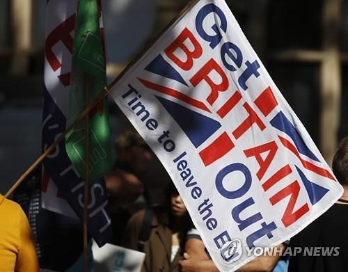 """英-EU 브렉시트 협상 재개...""""이견 좁혔지만 아직 할 일 남아"""""""