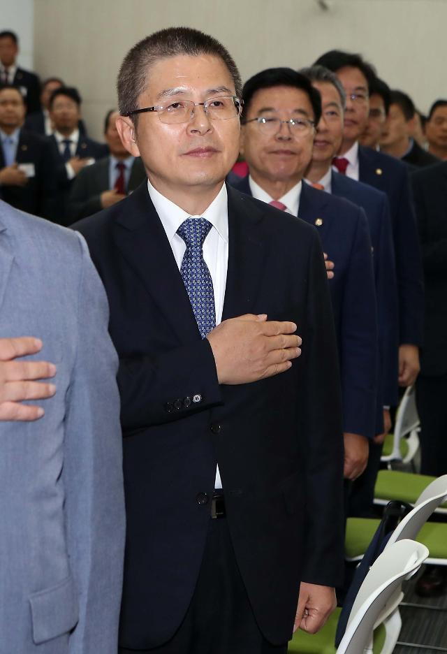 한국당, '사고 당협' 16곳 위원장 인선 착수…22일 면접 심사