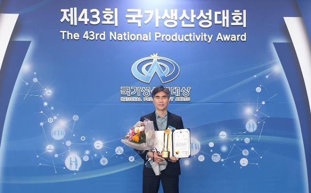 인천공항공사, 2019 국가생산성대회 大賞 수상