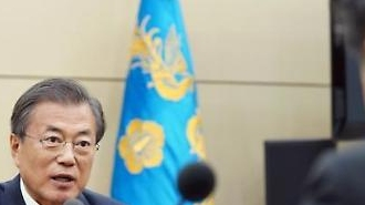 ​Moon Jae-in: