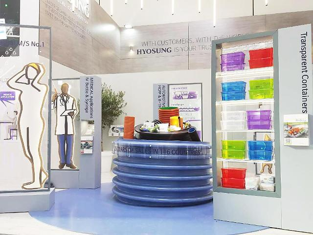 효성, 독일서 세계 최대 플라스틱·고무전시회 첫 참가
