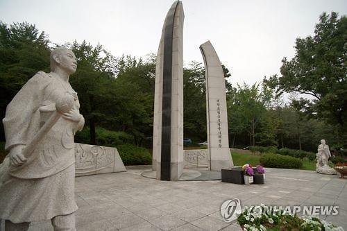 보훈처, 18일 대한독립군 무명용사 추모제 개최