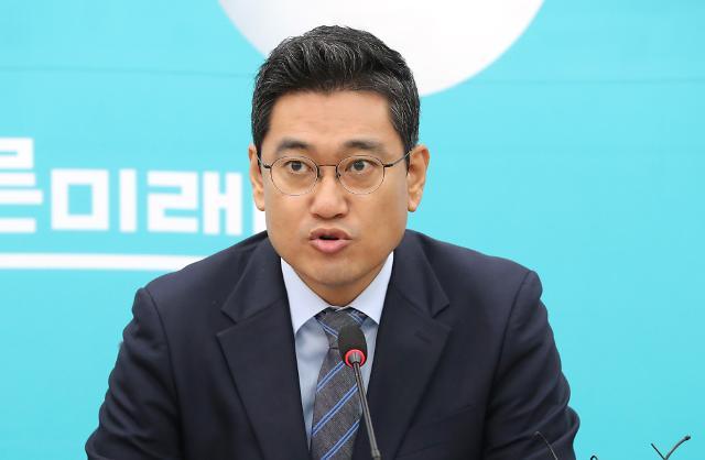 """오신환 """"한국은행의 기준금리 인하 심각한 경제상황 반영"""""""