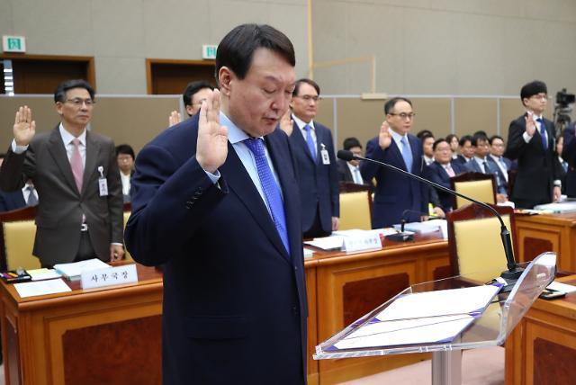 [포토] 국감 선서하는 윤석열 총장
