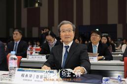 .第七届中韩公共外交论坛开幕 .