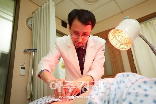 군포지샘병원, '의·한 협진 3단계 시범사업' 의료기관 지정