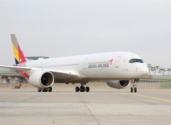 아시아나항공, 샌프란시스코 노선 45일 운항 정지...매출 감소 불가피