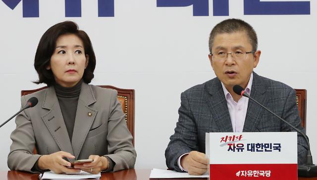 """黃 유승민 회동 두고 """"구체적 논의 단계 아니다"""""""