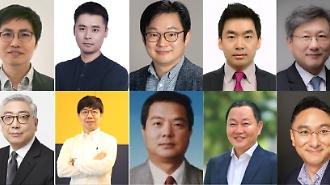 블록체인서울, 금융투자 컨퍼런스 /'/Investors Day/'/ 18일 개최