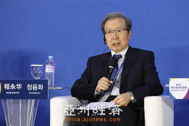 程永华:中韩携手推动东北亚和平与合作