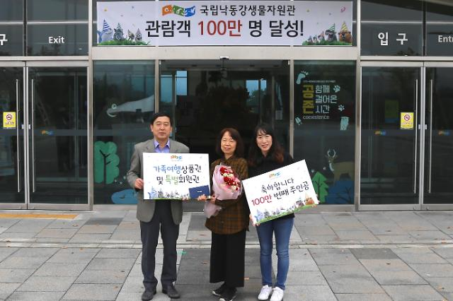국립낙동강생물자원관, 누적 방문객 100만 명 달성