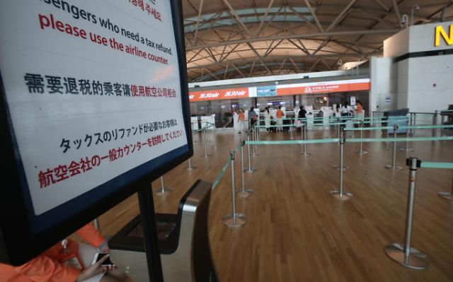 9月赴日韩国游客减少近六成