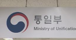 .韩统一部:将通过韩朝对话推动朝美关系转变.