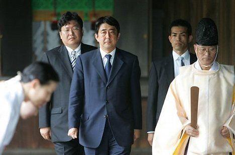 韩国政府对安倍晋三向靖国神社献祭品表遗憾