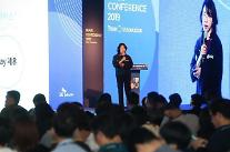 SKテレコム、「NUGUカンファレンス2019」開催…AI障壁を崩す