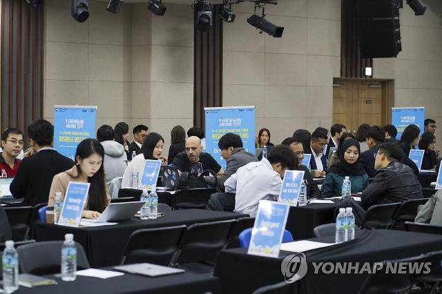 "'K-Startup 그랜드 챌린지 비즈니스 미팅 진행…""투자자 매칭 스타트"""