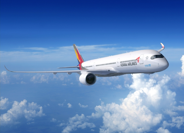 Asiana ordered to suspend Incheon-San Francisco route for 45 days