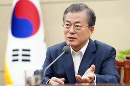 .文在寅主持经济长官会议讨论政策方向 韩央行再度降息提振经济.