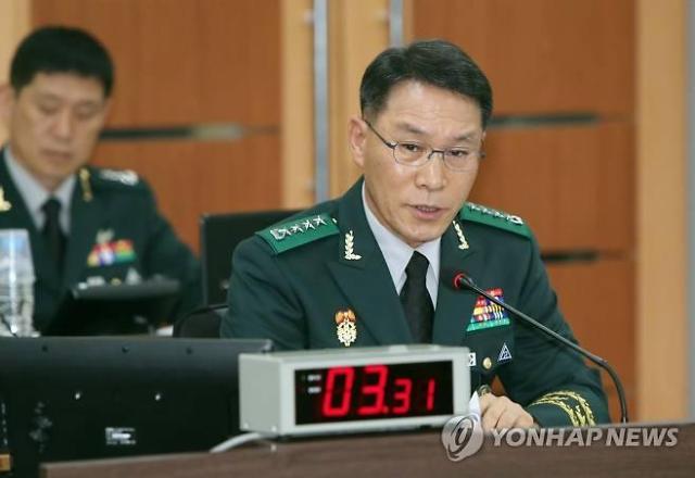 [2019 국감] 황인권 육군 2작사 사령관 북한은 적 규정