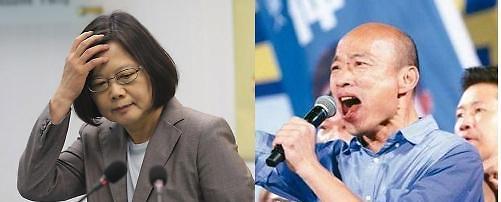 대만 대선 앞두고 '건망고 논쟁'