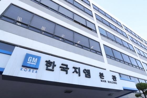 한국GM, 창립기념일도 '노사 갈등에 조용히'