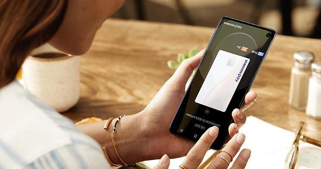 지문 인식 뚫린 삼성 스마트폰, 금융사고 나면 누구 책임?