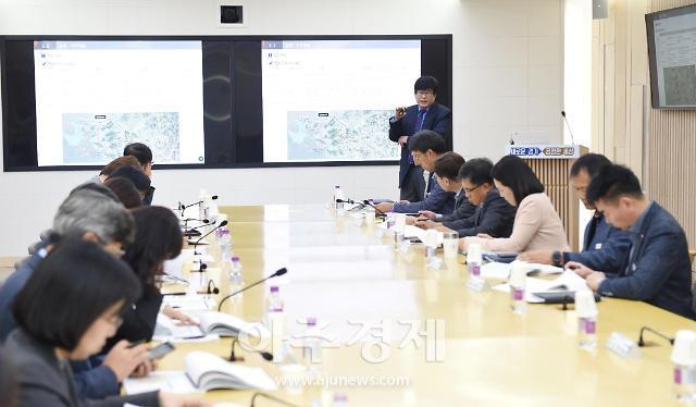 경기도,한강하구 평화적 활용 연구용역 최종보고회 개최