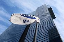 サムスンのブランド価値、600億ドル突破…世界6位