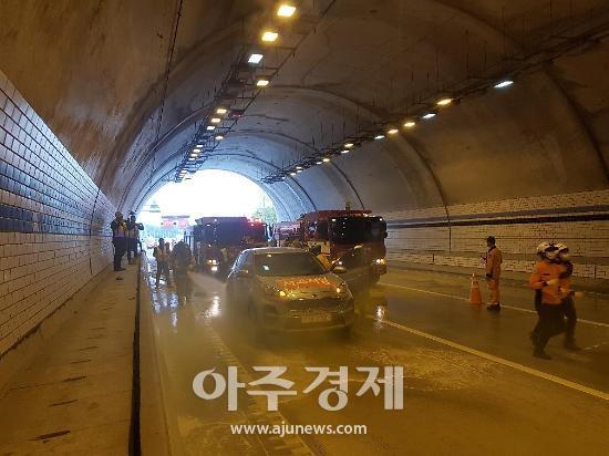 군포소방, 수리산1터널 현장대응훈련 펼쳐