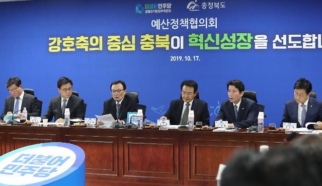 """이해찬, 충북 예산협의회서…""""강호축, 국가균형발전 핵심사업"""""""