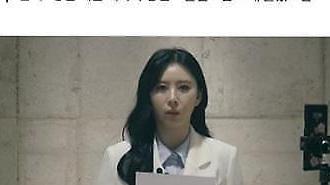 Cảnh sát Seoul ban hành lệnh bắt giữ, yêu cầu người đẹp Yoon Ji-Oh quay về Hàn Quốc để điều tra