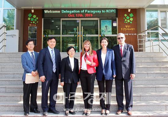 한국폴리텍대학 성남캠퍼스, 파라과이 고용노동부 장관 일행 접견