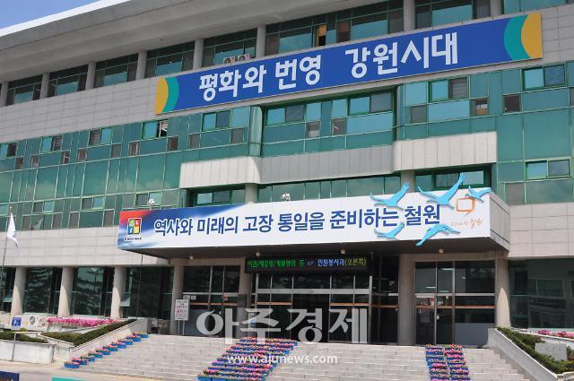 철원군, 태양광 설치 영농 여부 집중점검