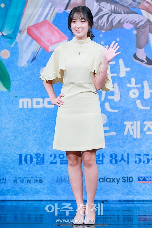 김혜윤, '웹툰 찢고 나온 청순 비주얼' (어쩌다 발견한 하루 제작발표회)