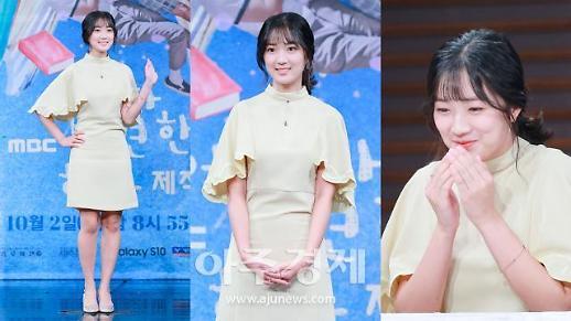 [슬라이드 화보] 김혜윤, 웹툰 찢고 나온 청순 비주얼 (어쩌다 발견한 하루 제작발표회)