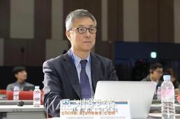 .中国国际问题研究院研究员杨希雨:朝美对话大门依旧敞开.
