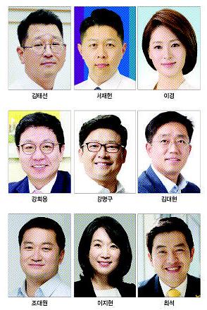 [新40대기수론] 여야 젊은피 수혈론에 40대 정치신인 텃밭갈이 분주