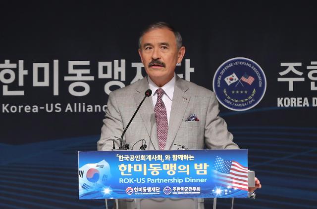 美国驻韩大使强调韩美同盟重要性