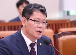 .韩统一部长:可视条件考虑解除五二四对朝制裁.