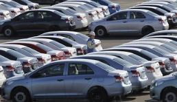 .9月韩国本土汽车销量止跌回升.