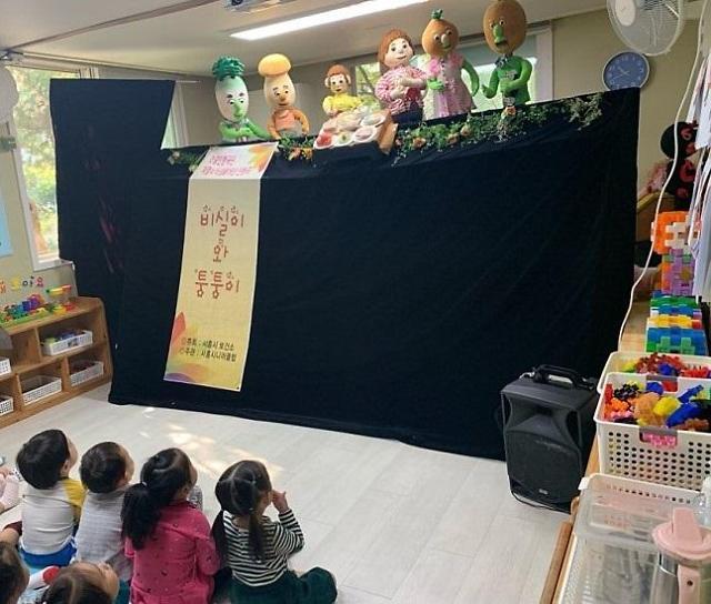시흥시,어린이 식품안전 인형극 진행