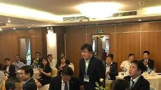Thời báo kinh tế AJU tổ chức sự kiện giao lưu gặp mặt giữa 2 doanh nghiệp Việt Nam và Hàn Quốc