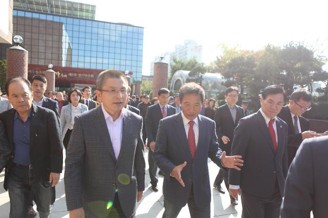 이학재 의원, '황교안 자유한국당 대표 초청 특강' 및 '19일 단식 보고대회' 열어