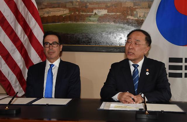 韩财长:韩美基础设施谅解备忘录再次确认坚实的同盟关系