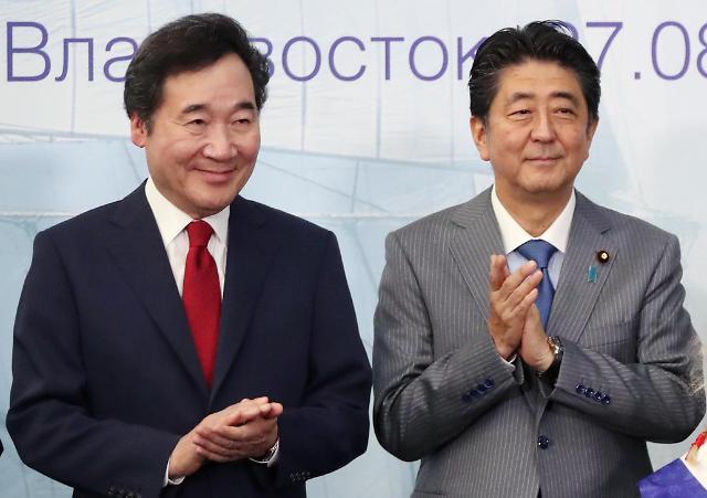 韩总理称同日本展开非公开对话 或向安倍转达文在寅亲笔信