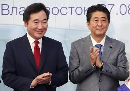 .韩总理称同日本展开非公开对话 或向安倍转达文在寅亲笔信.