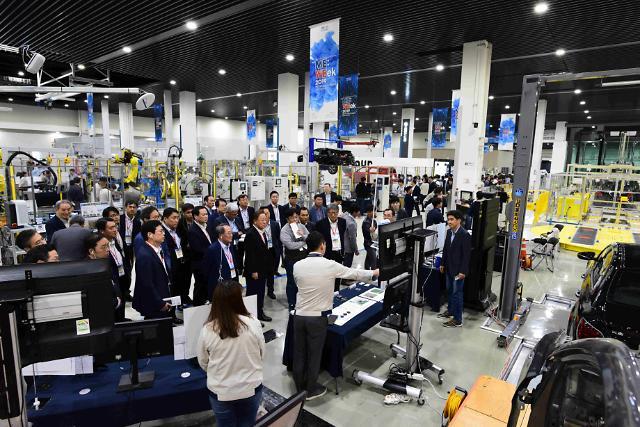 현대∙기아차, '2019 생산개발본부 신 제조기술 전시회' 실시